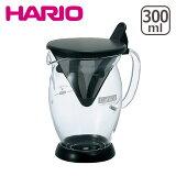 【Max1,000円OFFクーポン】HARIO(ハリオ)ドリッパーポット カフェオール(2杯用 コーヒードリッパー) CFO-2B