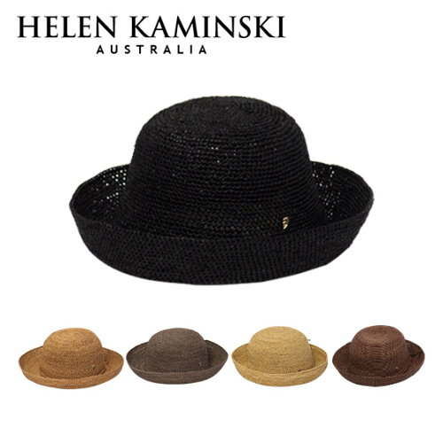 HELEN KAMINSKI ヘレンカミンスキー 帽子 手編みラフィア PROVENCE8 ハット 選べる4色♪【北海道・...