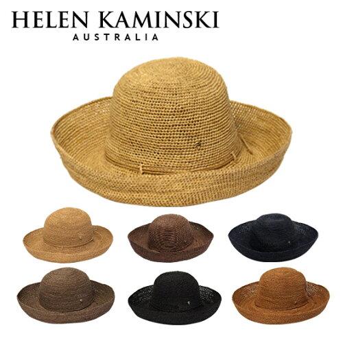 HELEN KAMINSKI ヘレンカミンスキー 帽子 手編みラフィア ハット PROVENCE12 選べる6色♪【北海道...