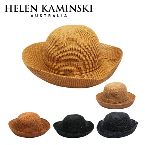 HELEN KAMINSKI ヘレンカミンスキー プロバンス10 帽子 手編みラフィア ハット PROVENCE10 選べる5...