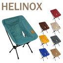 ヘリノックス チェアワン ホーム Helinox 折りたたみ