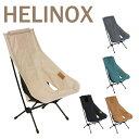 ヘリノックス チェアツー ホーム Helinox 折りたたみチェア Chair