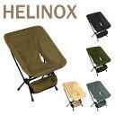 ヘリノックス タクティカルチェア Helinox 折りたたみ