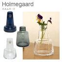 ホルムガード フローラ フラワーベース H12 大きいガラス花瓶 北欧 選べるデザイン Holmegaard ギフト・のし可