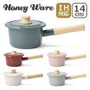 ポイント5倍!富士ホーロー Honey Ware ハニーウェア コットンシリーズ 14cmミルクパン 選べるカラー IH対応 ギフト・のし可