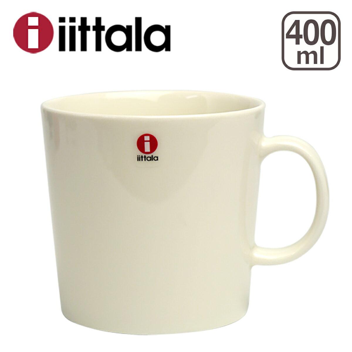 iittala イッタラ TEEMA(ティーマ) マグカップ 400ml マイカップ WHITE 食器 箱購入でギフト・のし可 GF1
