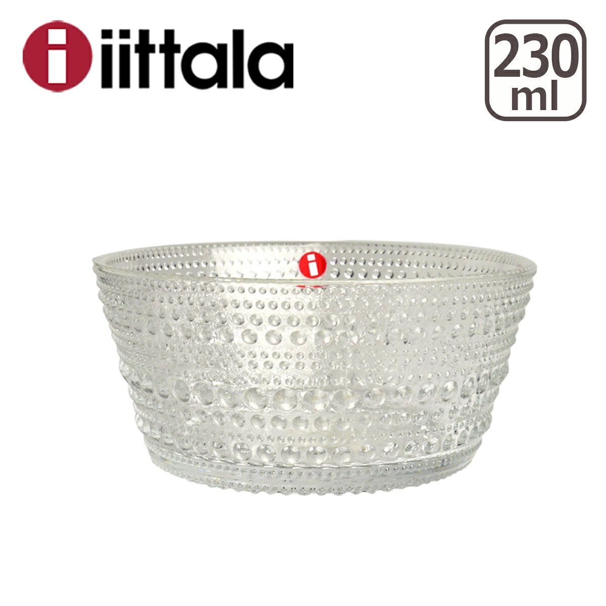 イッタラ カステヘルミ iittala (KASTEHELMI) ボウル 230ml クリアー ita7505-p ガラス ボウル イッタラ/ittala 北欧 フィンランド 食器