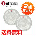 イッタラ iittala 【期間限定送料無料】待望の復刻版♪iittala イッタラ KASTEHELMI (カステヘ...