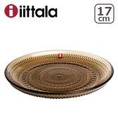 イッタラ iittala カステヘルミ(KASTEHELMI) プレート 17cm サンド ガラス 皿 北欧 食器/イッタラ/iittala