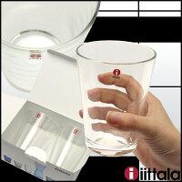 iittalaイッタラKartio(カルティオ)タンブラー2個セット♪400ml選べるカラー♪グラス