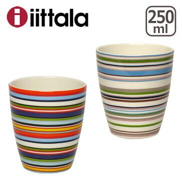 iittala イッタラ Origo(オリゴ) マグカップ 250ml 選べるカラー マイカップ