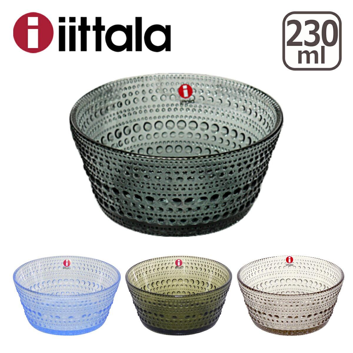 イッタラ カステヘルミ iittala (KASTEHELMI) ボウル 230ml 選べるカラー ガラス ボウル イッタラ/ittala 北欧 食器
