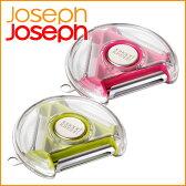 joseph joseph(ジョゼフジョゼフ) ロータリーピーラー 選べる2カラー♪ 【楽ギフ_包装】