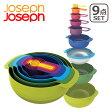 joseph joseph(ジョゼフジョゼフ)ネスト9 プラス 400373 便利なボウル9点セット!【楽ギフ_包装】