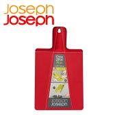 ジョセフジョセフ 折りたたみまな板 94848 チョップ2ポットS プラス レッド Joseph Joseph♪ jos94848【楽ギフ_包装】