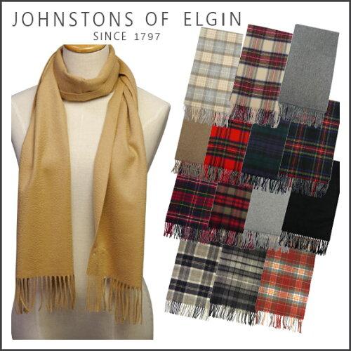 JOHNSTONS(ジョンストンズ) Cashmere Scarf カシミヤマフラー WA000016 選べる15カラー♪スカーフ...