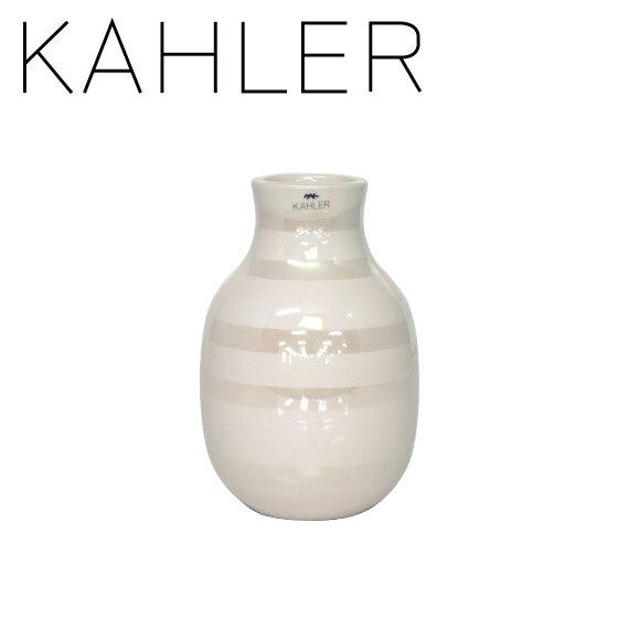 【Max1,000円OFFクーポン】ケーラー オマジオ フラワーベース パール 花瓶(S) スモール 白 KAHLER Omaggio H125 pearl デンマーク 一輪挿し ギフト・のし可