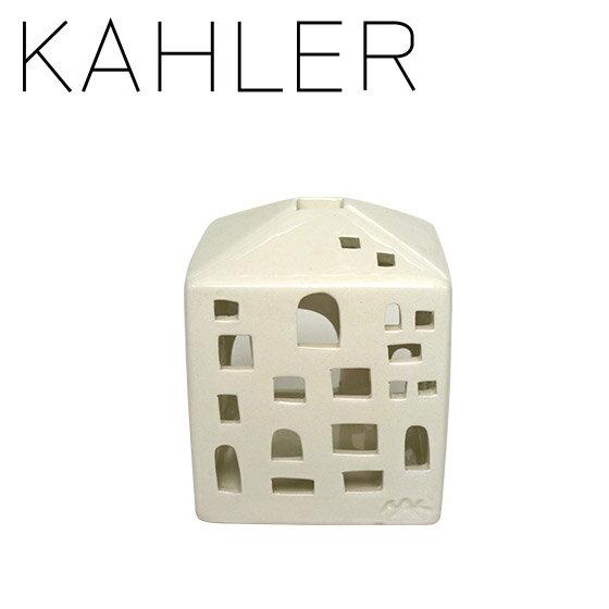 ケーラー アーバニア キャンドルホルダー ティーライトハウス シティーハウス KAHLER Urbania tea light house H105 12440 デンマーク ギフト・のし可