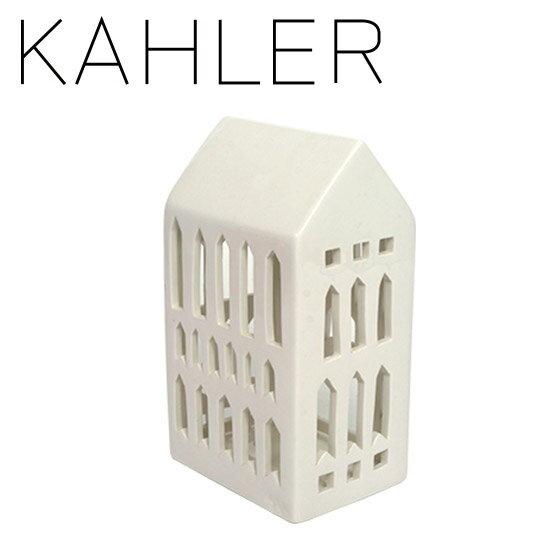 ケーラー アーバニア キャンドルホルダー チャーチ ティーライトハウス KAHLER(ケーラー)Urbania tea light house H180 12442 デンマーク ギフト・のし可