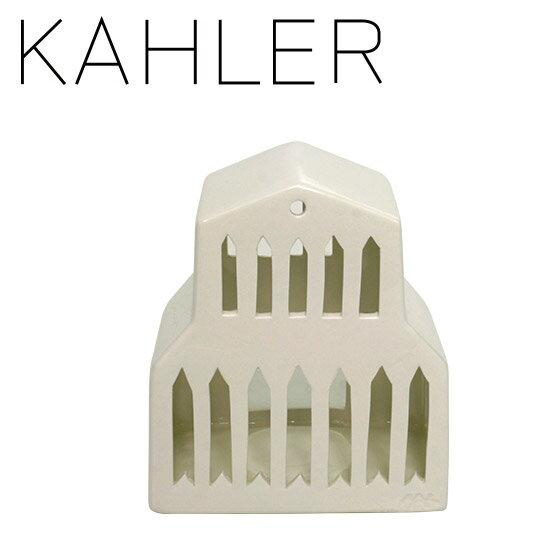 ケーラー アーバニア ティーライトハウス バジリカ 12810 KAHLER(ケーラー)Urbania tea light house H150 キャンドルホルダー デンマーク ギフト・のし可