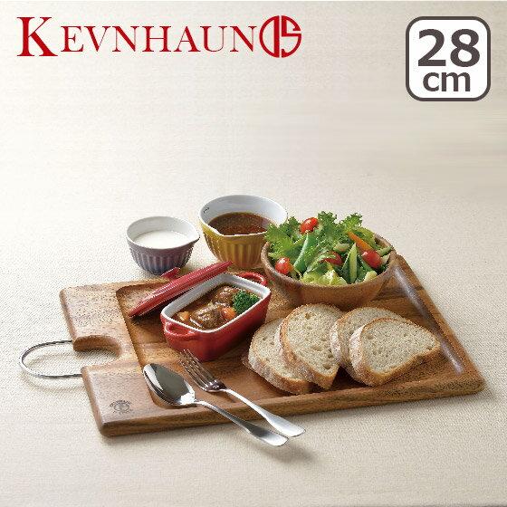ケヴンハウン 木製 カッティングボード&モーニングトレイ L 139 北欧 食器 プレート ランチプレート ウッドプレート トレー カフェ 長方形 アカシア KEVNHAUN ギフト・のし可