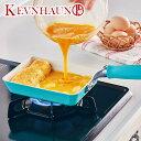 KEVNHAUN(ケヴンハウン)セラミックフライパン ツイストハンドル エッグパン ティールホワイト ギフト・のし可