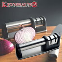 KEVNHAUN(ケヴンハウン)ステンレスシャープナー KDS.305 ギフト可