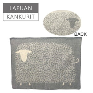 Lapuan Kankurit(ラプアンカンクリ)ブランケット 90x130 KILI(ヒツジ柄) グレイ / ホワイト 北欧柄 ギフト可