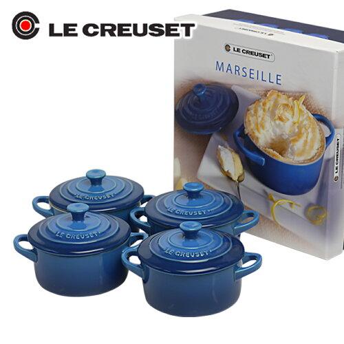 ルクルーゼ (ル・クルーゼ) ミニココット マルセイユ(つまみ同色) 4個セット Le Creuset【ギフ...