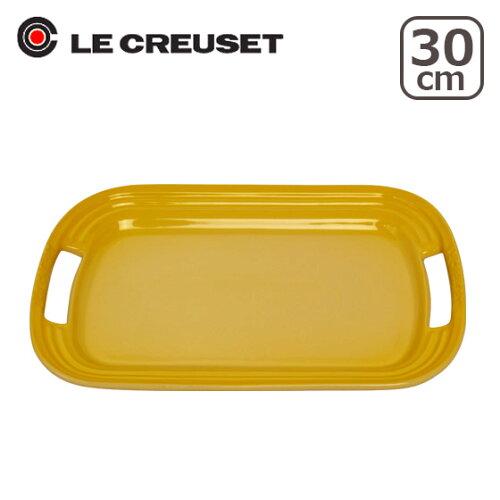 ルクルーゼ (ル・クルーゼ) サービングプラッター トレイ・お盆 30cm ソレイユイエロー Le Creus...