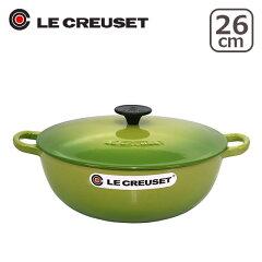 ルクルーゼ (ル・クルーゼ) マルミット 26cm パームグリーン Le Creuset【楽ギ…
