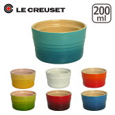 ルクルーゼ (ル・クルーゼ) スタッカブル ラムカン(L) オレンジ・レッド等選べるカラー Le Creuset