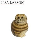 リサ・ラーソン 置物 ねこ 猫(リサラーソン)キャットミア ミニ(小)ブラウン 動物 LisaLarson(Lisa Larson)Mia Cat(Cats Mia)Mini 1150103 ネコ・陶器・北欧インテリア
