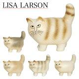 【Max1,000円OFFクーポン】リサ・ラーソン キャット モア 猫 ネコ 動物 LisaLarson(Lisa Larson)Cat Moa Midi ねこ・陶器置物・北欧・オブジェ
