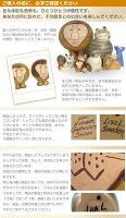 リサ・ラーソン(リサラーソン)ライオンミニ(小)LisaLarson(LisaLarson)LionsMini1110100動物・陶器置物・北欧・オブジェ