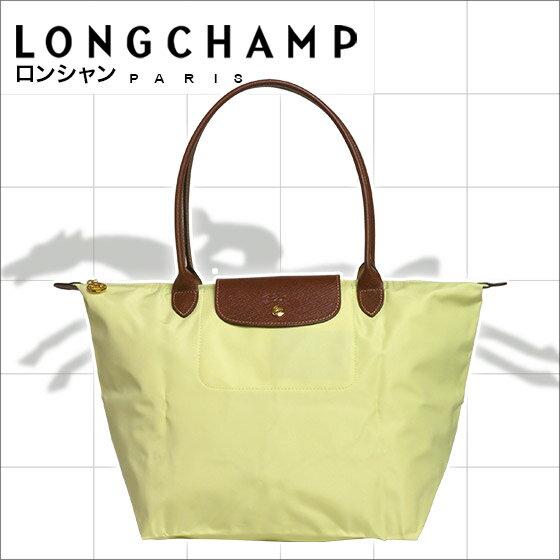 Longchamp Anis