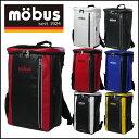 MOBUS モーブス リュック バックパック メンズ レディース 防水 大容量 メンズ レディース 通学 通勤 アウトドア 旅行 MBX505N 北海道・沖縄は別途540円加算 ギフト可