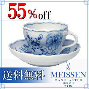 マイセン【55%off!!送料無料期間限定】マイセン(Meissen) コーヒーカップ&ソーサー ブルーオ...