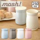 mosh!(モッシュ)タンブラー ヨーグルト 選べるカラー ...