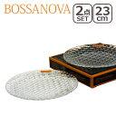 ナハトマン ボサノバ Nachtmann 78635 サラダプレート 23cm 2枚セット ギフト・のし可 ガラス 皿 ドイツ 食器