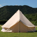 Asgard (ノルディスク) 19.6 Basic Cotton Tent (Version 2014+) 142024