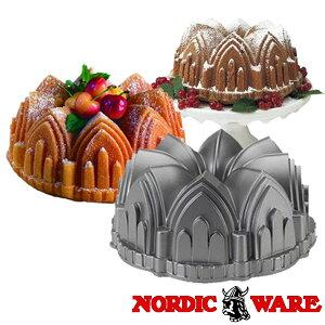 【期間限定】ノルディックウエア☆オシャレな大聖堂のケーキ型 キャセドラルパン Nordic Ware