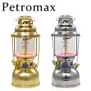 【Max1,000円OFFクーポン】ペトロマックス Petromax HK500 高圧ランタン 選べるカラー