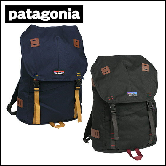 PATAGONIA パタゴニア リュック 47956 アーバーパック 26L ARBOR PACK 26L 選べるカラー メンズ レディース 通勤 通学