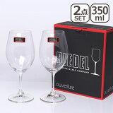 リーデル 6408/00 オヴァチュア シリーズ レッドワイン ≪ペアグラス≫ 赤ワインにピッタリ♪RIEDEL ワイングラス