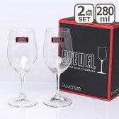 リーデル オヴァチュア シリーズ ホワイトワイン 6408/5 ≪ペアグラス≫ 白ワインにピッタリ♪RIEDEL ワイングラス