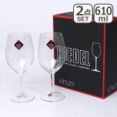 リーデル ヴィノム ワイングラス ボルドー 6416/0≪ペアグラス≫ 赤ワインにピッタリ♪RIEDEL