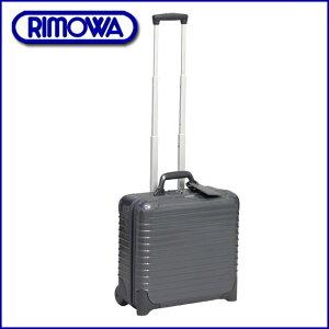 【送料無料】SALSADELUXE◆RIMOWA リモワ TSAロックモデル 854.40 サルサデラックス ビジネスト...