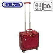 デラックス ハイブリッド ビジネス ホイール スーツケース