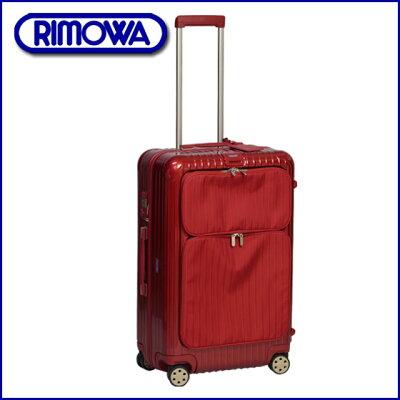 【送料無料%off!】SALSA DELUXE HYBRIDRIMOWA リモワ TSAロックモデル 863.70 サルサデラックス...